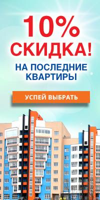сбербанк ипотека готовое жилье 2017